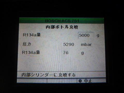 P1120638