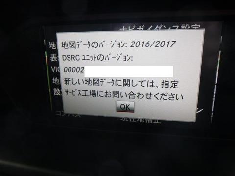 P1210991