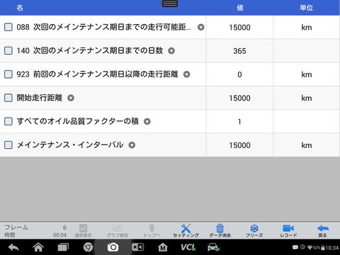 Screenshot_2016-09-09-10-34-55