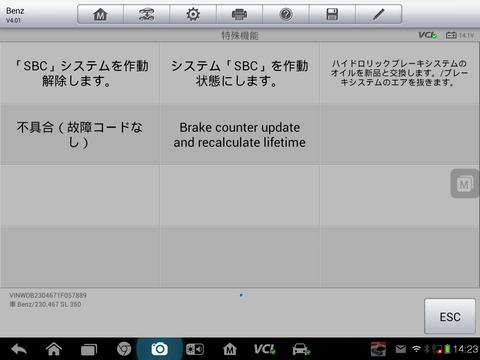 Screenshot_2014-09-30-14-23-55