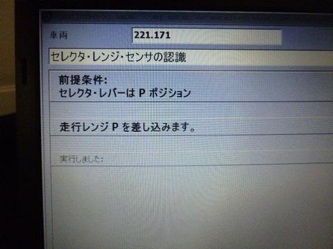 P1120116