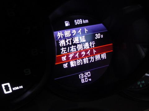 P1200857