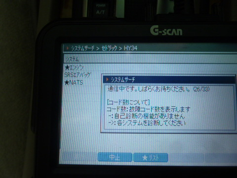 P1060557