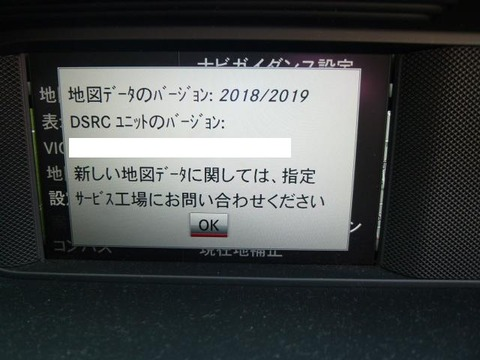 P1060829