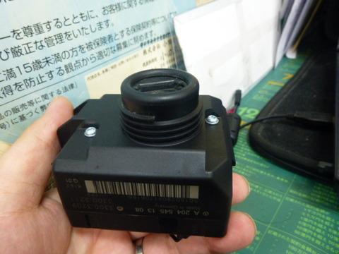 P1200884