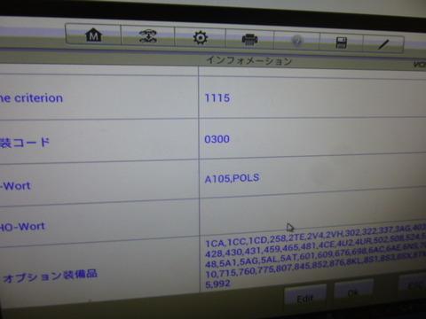 P1210683