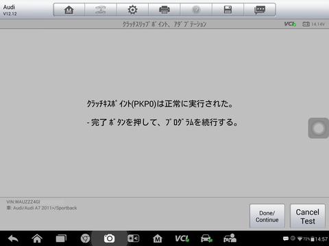 Screenshot_2019-02-20-14-57-05