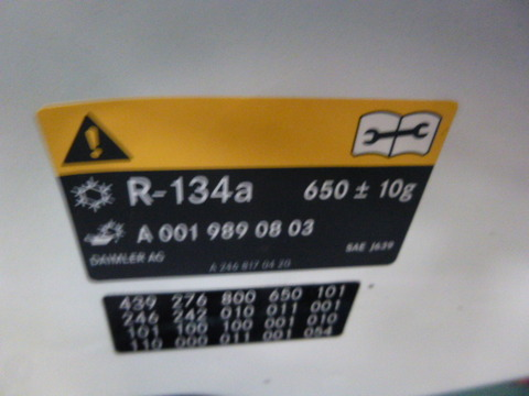 P1220214