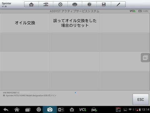 Screenshot_2014-12-24-13-14-28