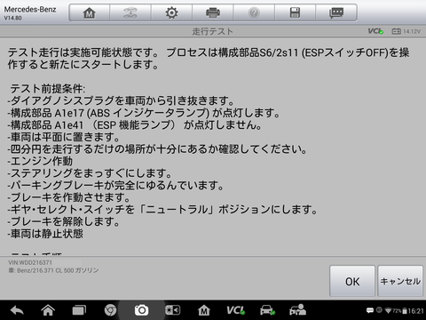 Screenshot_2018-12-11-16-22-01