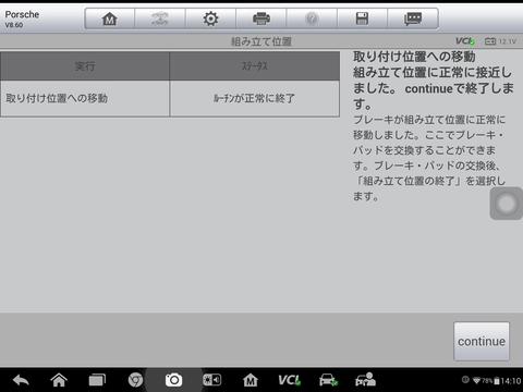 Screenshot_2019-01-09-14-10-05