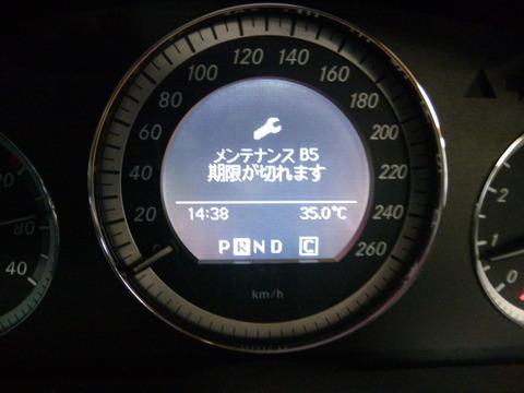 P1030596