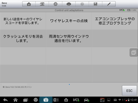 Screenshot_2015-04-21-10-41-42