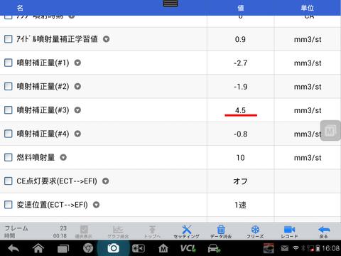 Screenshot_2014-12-20-16-08-10