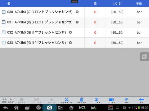 Screenshot_2014-09-30-15-32-40