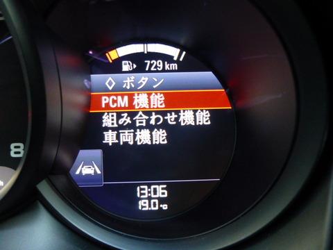 P1180930