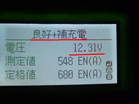 P1080737