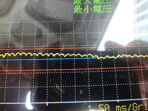 P1110535