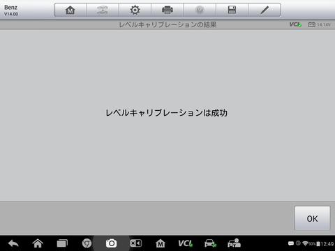 Screenshot_2018-06-13-12-49-45