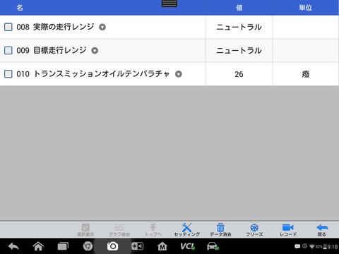 Screenshot_2017-02-09-09-18-51
