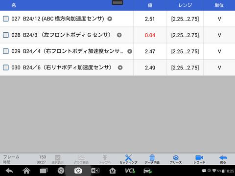 Screenshot_2016-10-13-10-25-22