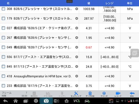 Screenshot_2015-02-12-08-45-16