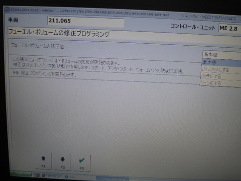 P1020085