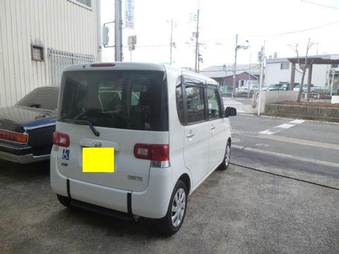 P1140039
