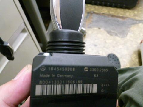 P1020400