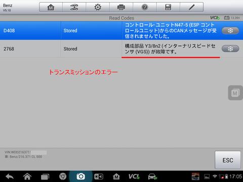 Screenshot_2014-12-17-17-05-04