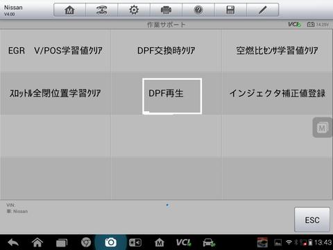 Screenshot_2014-11-07-13-43-59