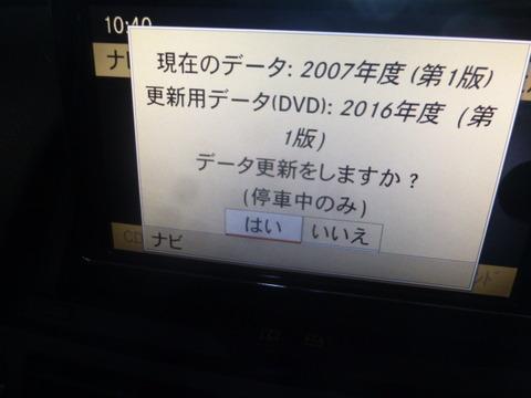 P1230570