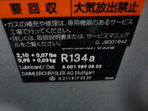 P1220205
