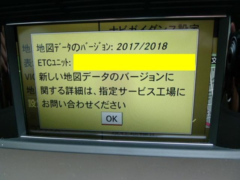 P1010945