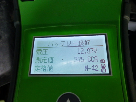 P1180158