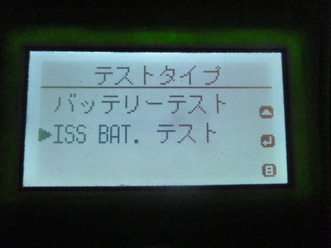 P1130743