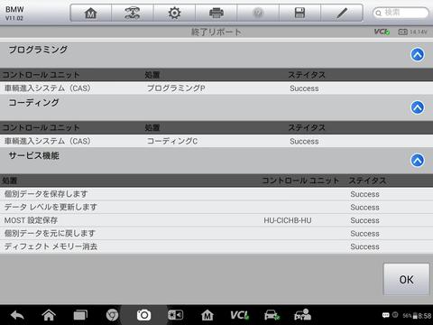 Screenshot_2018-03-12-08-58-49