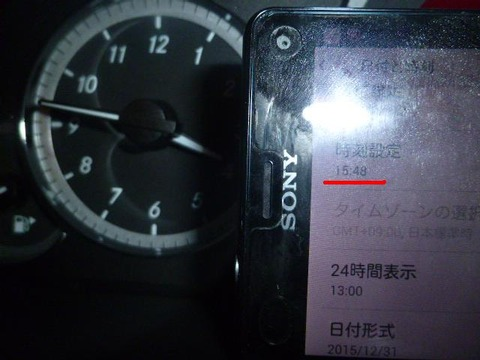 P1080959