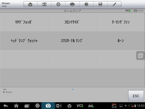 Screenshot_2014-11-07-13-50-41