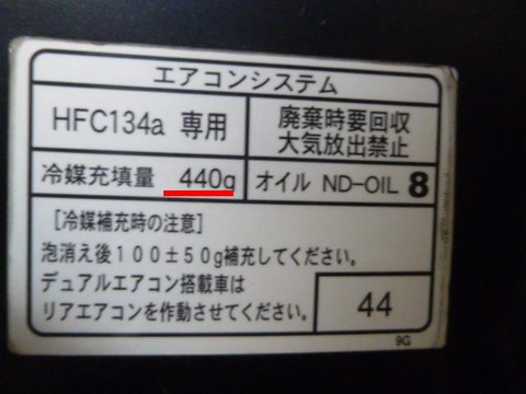 P1110590