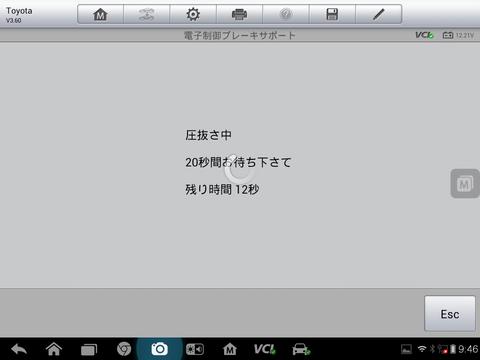Screenshot_2016-03-29-09-46-59