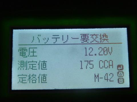 P1130745