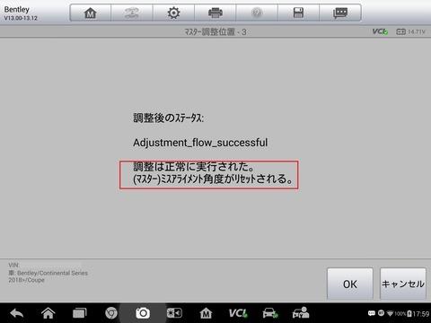 Screenshot_2020-03-11-17-59-16