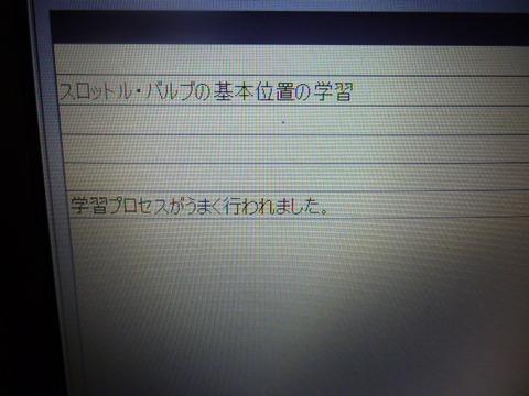 P1090026