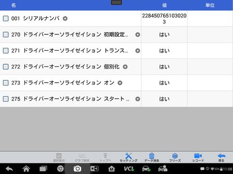Screenshot_2018-05-23-11-08-22