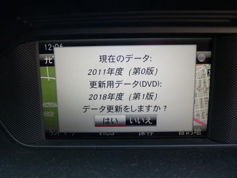 P1060819