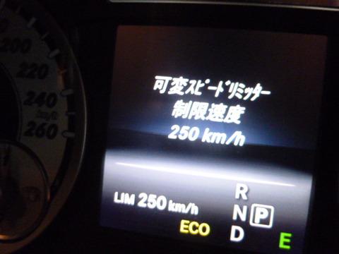 P1070955