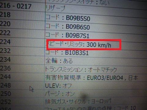 P1030753