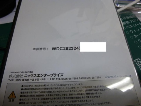 P1180434