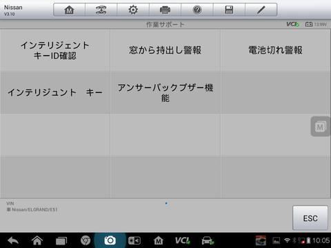 Screenshot_2014-08-05-10-05-05